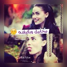272 Images About مجنونه On We Heart It See More About عربي