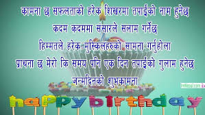 birthday wishes for sister charges in i tova