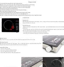 Bếp hồng ngoại thông minh tay cầm Hayasa 86-HA (Đen) - Hãng phân ...