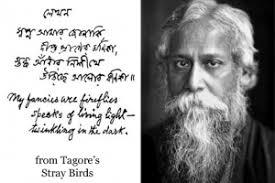 rabindranath tagore quotes in bengali google search