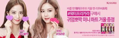 5 blackpink jisoo rose kiss me makeup brand