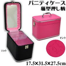 vanity case cat type push pattern