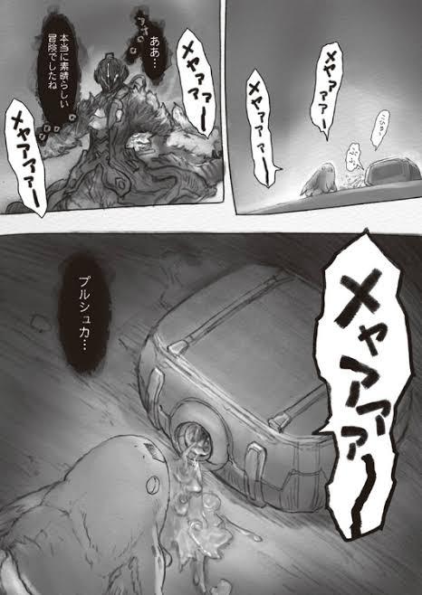 """「プルシュカ カートリッジ」の画像検索結果"""""""