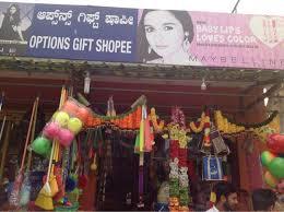 option gifts vidyaranyapuram