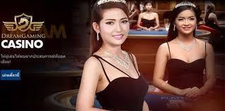 dg casino สมัครง่าย ทดลองเล่นก่อน 2000 บาทได้ด้วย - Dream Gaming ...