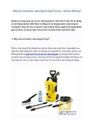 Máy rửa xe motor cảm ứng từ là gì? Ưu và nhược điểm của máy by Hailyflash -  issuu