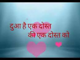 hindi shayari whatsapp status