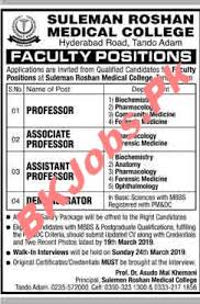 Suleman Roshan Medical College Tando Adam Jobs for Professors &  Demonstrator Latest Advertisement | BK Jobs