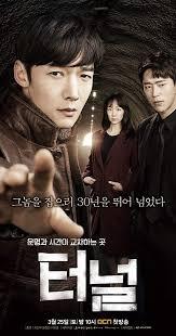teoneol tv series imdb