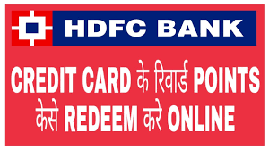 rewards point of hdfc credit card