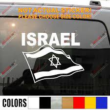 Flag Of Israel Car Trunk Sticker Decal Israeli Flag Support Israel Vinyl Jewish Jew Choose Your Size And Color Flag Vinyl Flag Car Stickerscar Flag Sticker Aliexpress