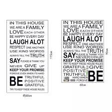 desain busana bahasa inggris keluarga kutipan amsal wall stiker