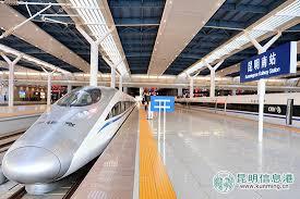 kunming runs bullet trains to chongqing
