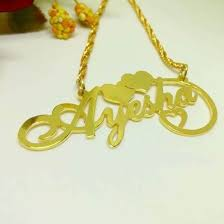 name engraved necklace