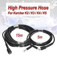 5 m Máy Rửa Xe Áp Lực Vệ Sinh Vòi Cho Karcher K Series K2 K3 K4 K5