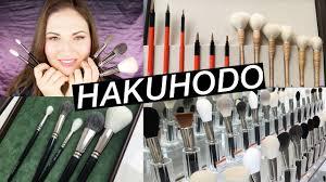 anese makeup brushes hakuhodo