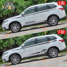 Dedicated To Mitsubishi Outlander Modified Waistline Custom Car Stickers Body Stickers Garland Personality Creative Car Decals