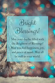 best happy birthday wishes in urdu sms quotes