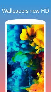 خلفيات هواتف جديدة 2020 For Android Apk Download