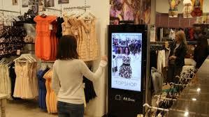 virtual mirror technology it will
