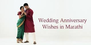 happy anniversary wishes messages quotes greetings