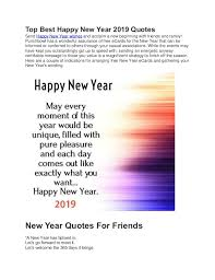 top best happy new year quotes