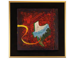 Jack Boynton - Untitled Abstract Texas Art For Sale at 1stDibs