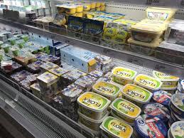 Giá váng sữa Việt Nam quá cao: Nỗ lực tăng chiều cao 'phản tác ...