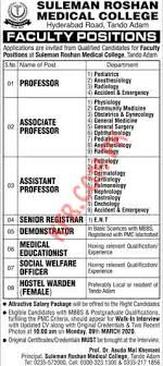 "Walk in Interview"" Suleman Roshan Medical College SRMC Tando Adam Jobs  2020, Professors, Associate Prof., Assistant Prof., & Other Latest Jobs in  Tando Adam, Sindh – DAILY LATEST JOBS, DAILY JOBS IN"