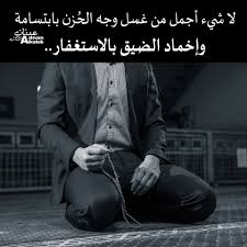 بالصور كلمات عدنان الكاتب عن الوحدة و الألم مشاهير