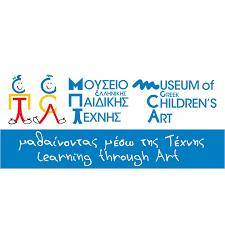 * Μουσείο Ελληνικής Παιδικής Τέχνης