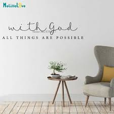 With God All Things Are Possible Quote Wall Decal Christian Devout Sticker Vinyl Wallpaper Ba584 Aliexpress