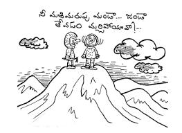 funny telugu cartoon jokes telugu
