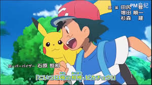 Pokemon Sun and Moon Opening 1 [HD] Japanese Extended Version !!! - YouTube