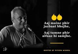 heartwarming quotes by piyush mishra that sum up the dilemmas