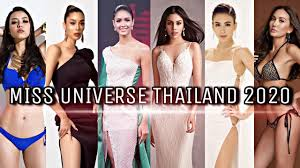 Road To Miss Universe Thailand 2020 : The front runners - YouTube
