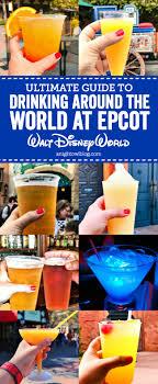 drinking around the world at epcot