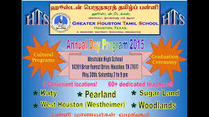 houston tamil annual day event