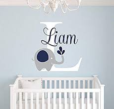 Amazon Com Custom Elephant Name Wall Decal Elephant Room Decor Nursery Wall Decals Elephant Vinyl Sticker For Boys Decalzone Inc Beauty