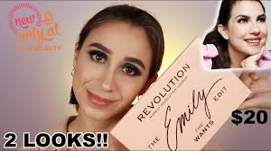 emily edit the wants eyeshadow palette