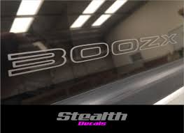 2x Nissan 300zx Etched Rear Quarter Window Decals Stickers Fairlady Z Stealth Decals