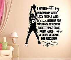 Amazon Com Kb Basketball Quote I Have Nothing In Common With Lazy People Memorial Wall Decal Handmade
