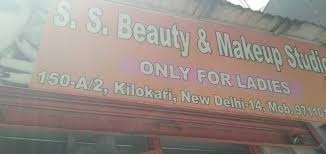s s beauty makeup studio ashram
