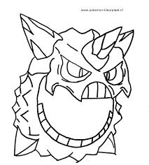 Primal Groudon Drawing At Getdrawings Free Download