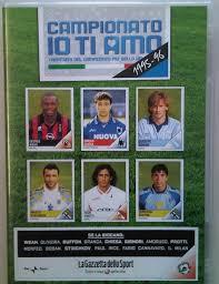 CAMPIONATO IO TI AMO 1995-96 DVD EDITORIALE - Swago