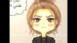 صور رسومات مريم عله اغنية مخابيل Youtube