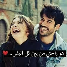 الى حبيبي For Android Apk Download