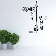 Come To Me With Bible Verse Design For Christianity With 1 John 4 4 Greater Is He Quote Bible Verse Christian Vinyl Wall Decal