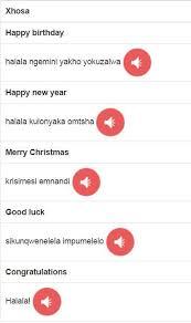 holiday wishes isixhosa xhosa classroom anchor charts songs