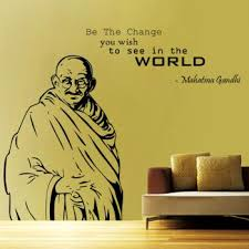 Decor Kafe Portait Of Gandhi Ji Wall Decal 71 Cm Buy Wall Stickers At Factory Price Club Factory